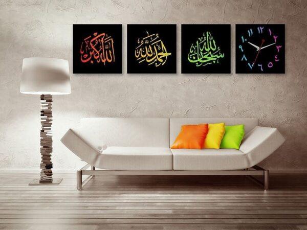 Alhamdulillah Subhan-Allah Allahu-Akbar