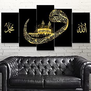 Allah Muhammad Art Calligraphy