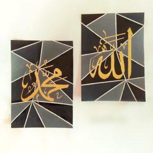 Allah Muhammad Calligraphy