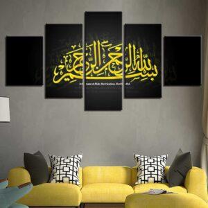 Bismillah-HirRahma-nirRahim Calligraphy Art
