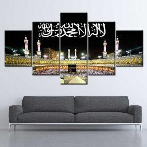 La-ilaha-illallah-muhammadur-rasulullah Calligraphy