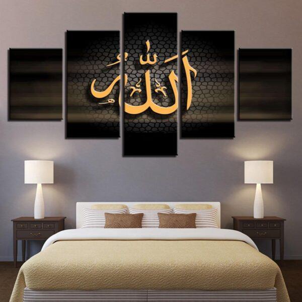 Allah Calligraphy Art