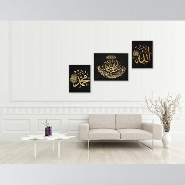 Surat Al-Ikhlas
