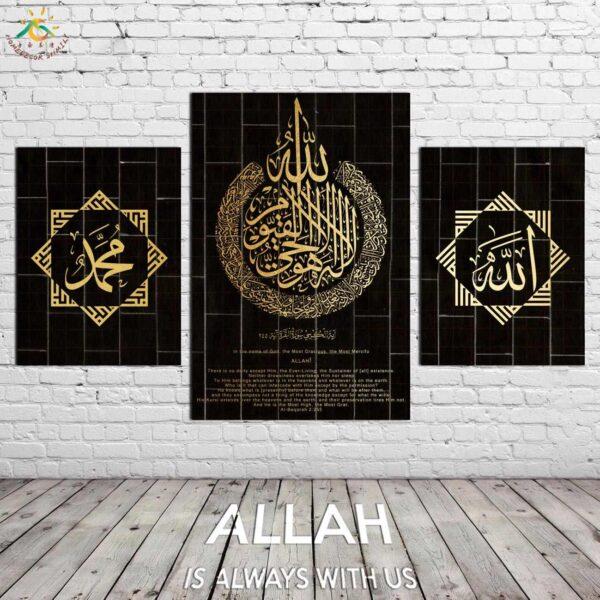 Ayat-al-Kursi