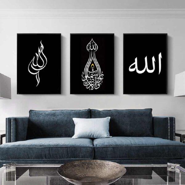 Allahu Nurus samawati wal ard Calligraphy