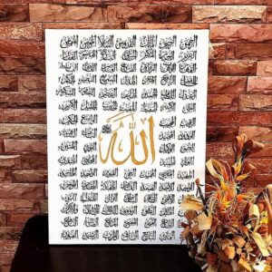 Names Of Allah Calligraphy