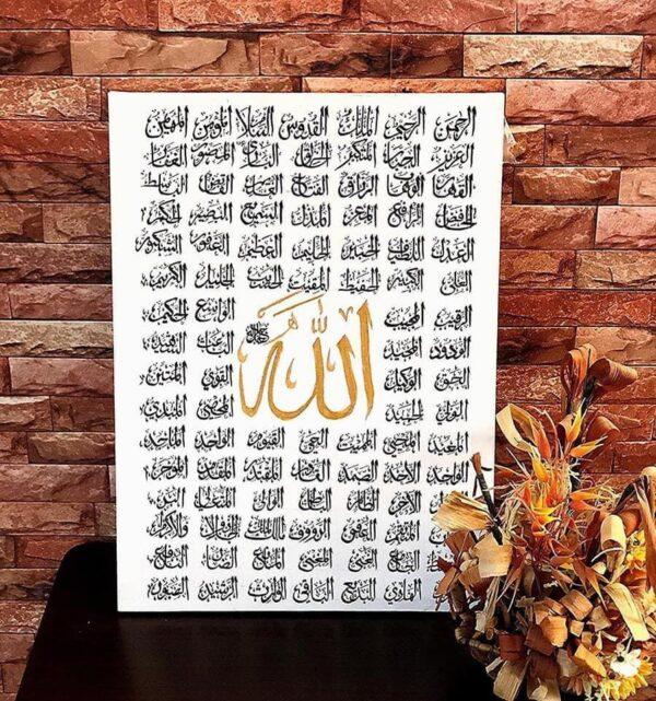 Names Of Allah Calligraphy