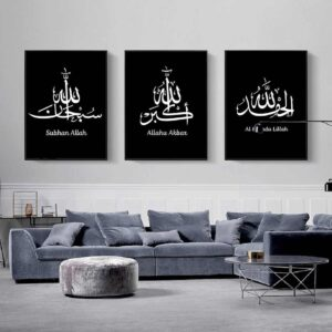 Subhan Allah Allahu Akbar