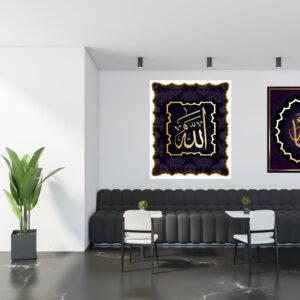 Allah MashahAllah Calligraphy