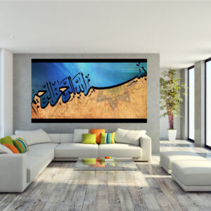 Bismillah calligraphy Art in Arabic