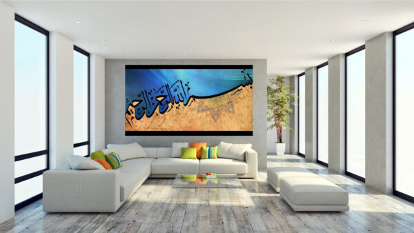 Bismillah calligraphy Art in Arabic