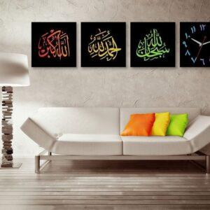 Subhan Allah Calligraphy Art