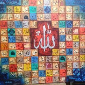 Allah Names Calligraphy
