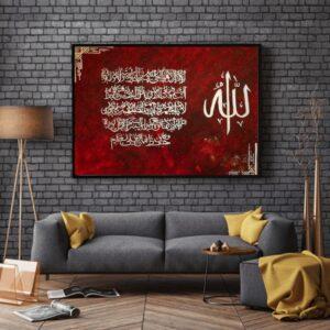 Ayat Al-Kursi Art Calligraphy Dubai