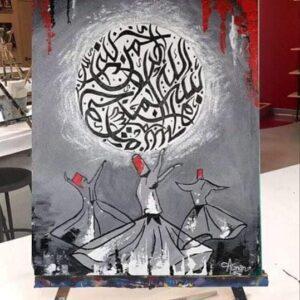 Bismillah Calligraphy Dubai