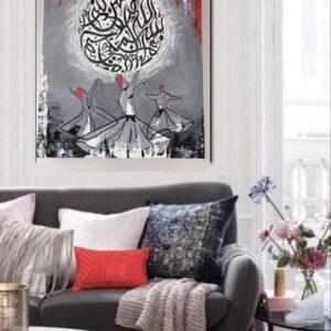 Bismillah Calligraphy UAE