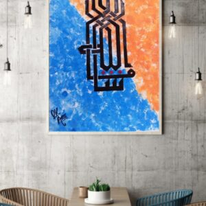 Masha Allah in Calligraphy UAE