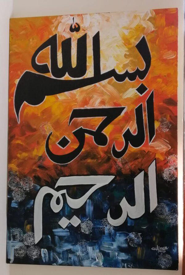 Bismillah hir rahman nir rahim Arabic Art
