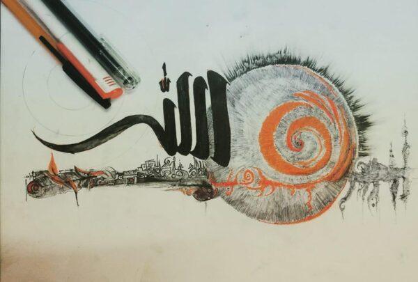 Allah Islamic Art Dubai