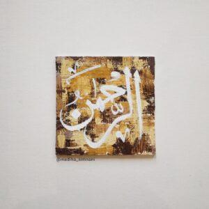Ar Rahman Islamic Art