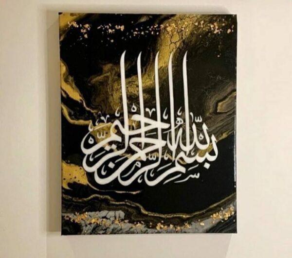 Bismillah Arabic Calligraphy Art