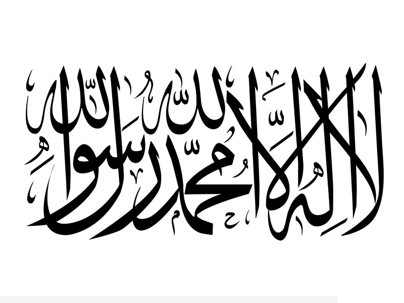 Why Does Muslim Use Calligraphic Art To Represent Islam