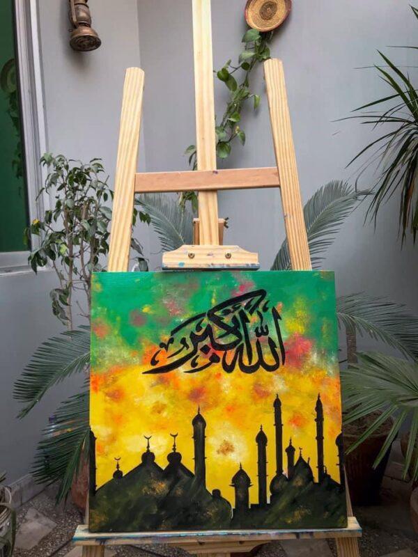 Allah-u-Akbar Calligraphy UAE
