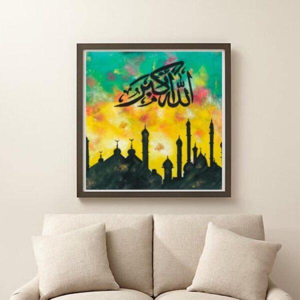 Allah-u-Akbar Islamic Arts in Dubai