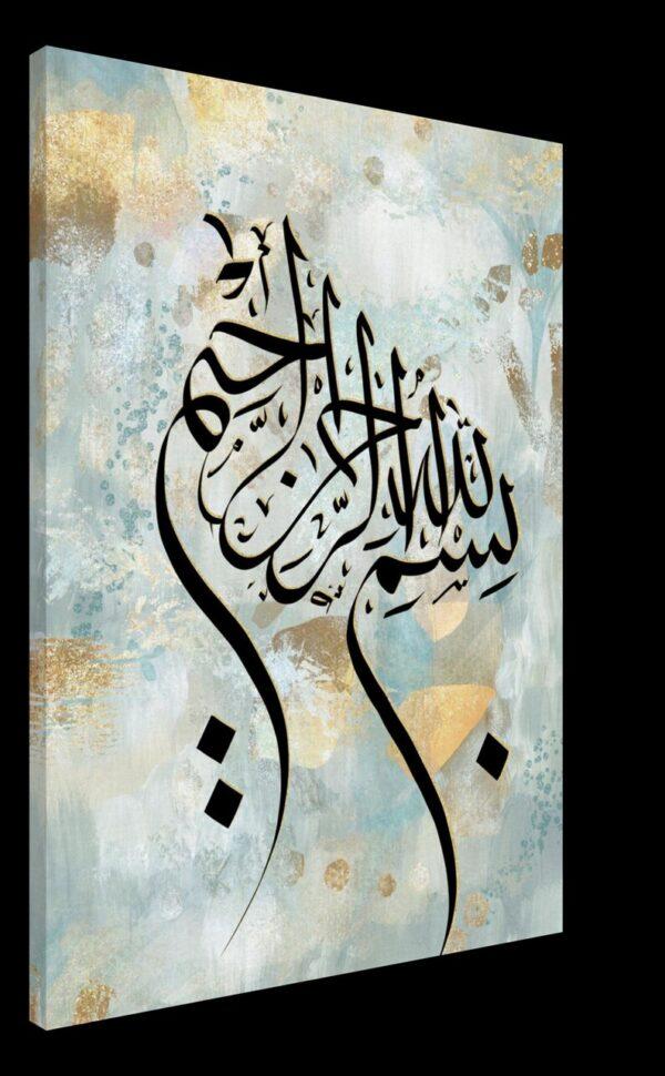Bismillah Wall Art